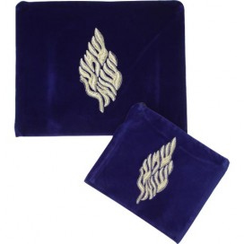 Eternal Flame Shema Yisrael Tallis & Tefilin Bag Set