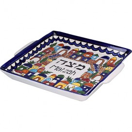 Armenian Old City Scene Matzah Tray