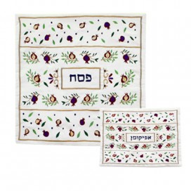 Beautiful Matzah and Afikoman Covers by Yair Emanuel