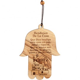 Spanish Olive Wood Blessing for the Home Hamsa