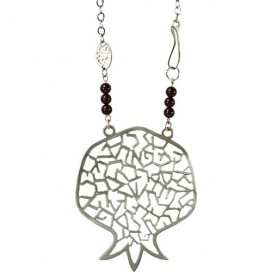 Hebrew Alphabet Pomegranate Necklace by Shraga Landesman