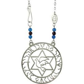Jewish Star and Peace Dove Necklace by Shraga Landesman