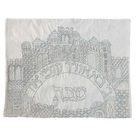 Jerusalem Gate In Silver Challah Cover