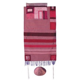 Yair Emanuel Raw Silk Tallit With Maroon Stripes